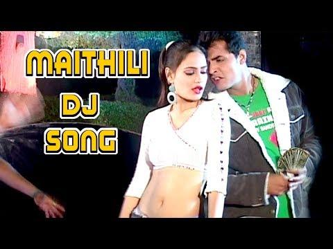 मैथिली DJ Song - तु पैसा पैसा कर  लेगे - Vikash Jha Maithili Hit Song