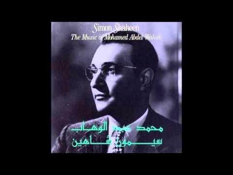 Simon Shaheen Theme & Variations