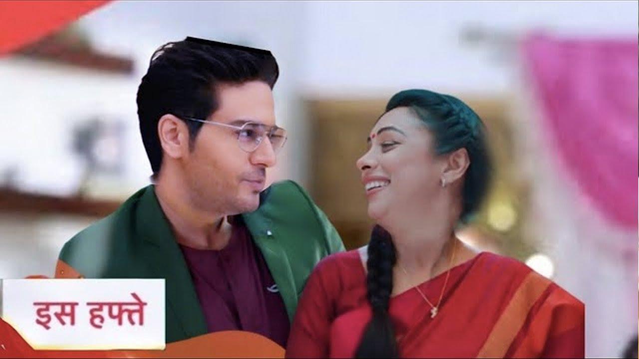 Anupmaa || Anuj & Anupamaa's Marriage || upcoming Twist