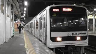 209系2200番台 B.B.BASE外房 千葉駅発車