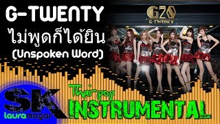 [INST] G-TWENTY - ไม่พูดก็ได้ยิน (Unspoken Word) INSTRUMENTAL (Karaoke / Lyrics on screen)