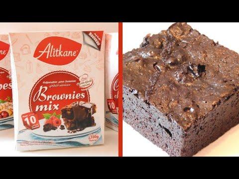 جربت ليكم المنتوج الجديد براونيز الجاهز ديال الإتقان Brownies Alitkane Review كيك جاهز Youtube