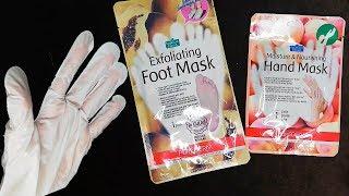 اسهل واسرع طريقة لترطيب اليدين والقدمين الماسك الكوري Youtube