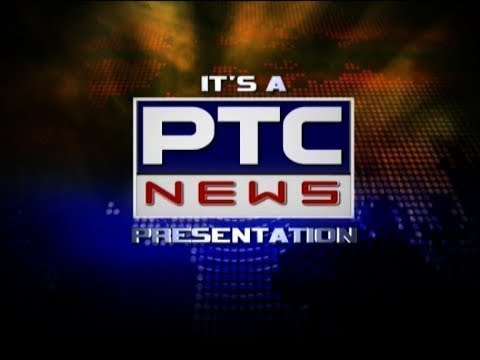 पीटीसी न्यूज़ हरियाणा   PTC News Haryana  