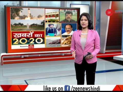 Khabar 20-20: Daulat Ram College professor accused of molesting college student