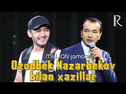 Million jamoasi -