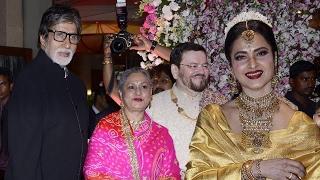 Amitabh Bachchan And Rekha At Neil Nitin Mukesh's Grand Wedding Reception