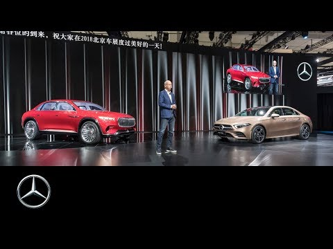Mercedes-Benz Cars at Auto China 2018: Ten world and Asia premieres in Beijing