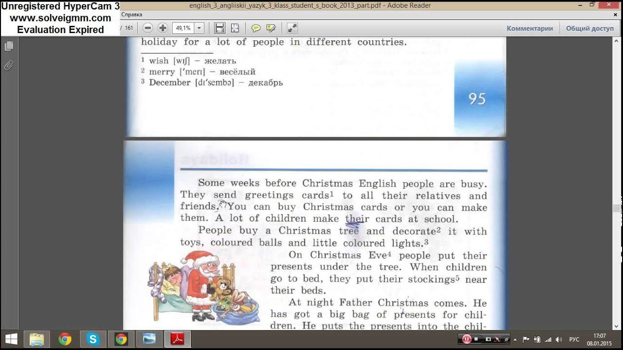учебник английский язык 4 класс верещагина