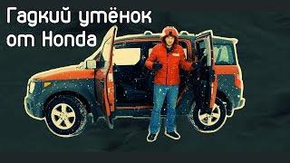 видео Автомобили Honda Edix: продажа и цены