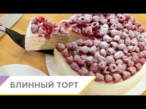 торт с ягодами и кремом чиз рецепт пошагово