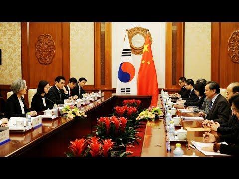 11/22/2017: Will Moon revitalize China-ROK ties amid DPRK crisis? | Panama's new China path