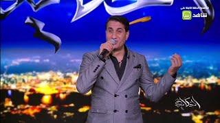 """الفنان أحمد شيبة يشعل استوديو #الحكاية بأغنية """"100 وش"""""""
