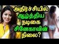 Shocking current status of Actress Sneha| அதிர்ச்சியில் ஆழ்த்திய நடிகை சினேகாவின் நிலை Whatsapp Status Video Download Free