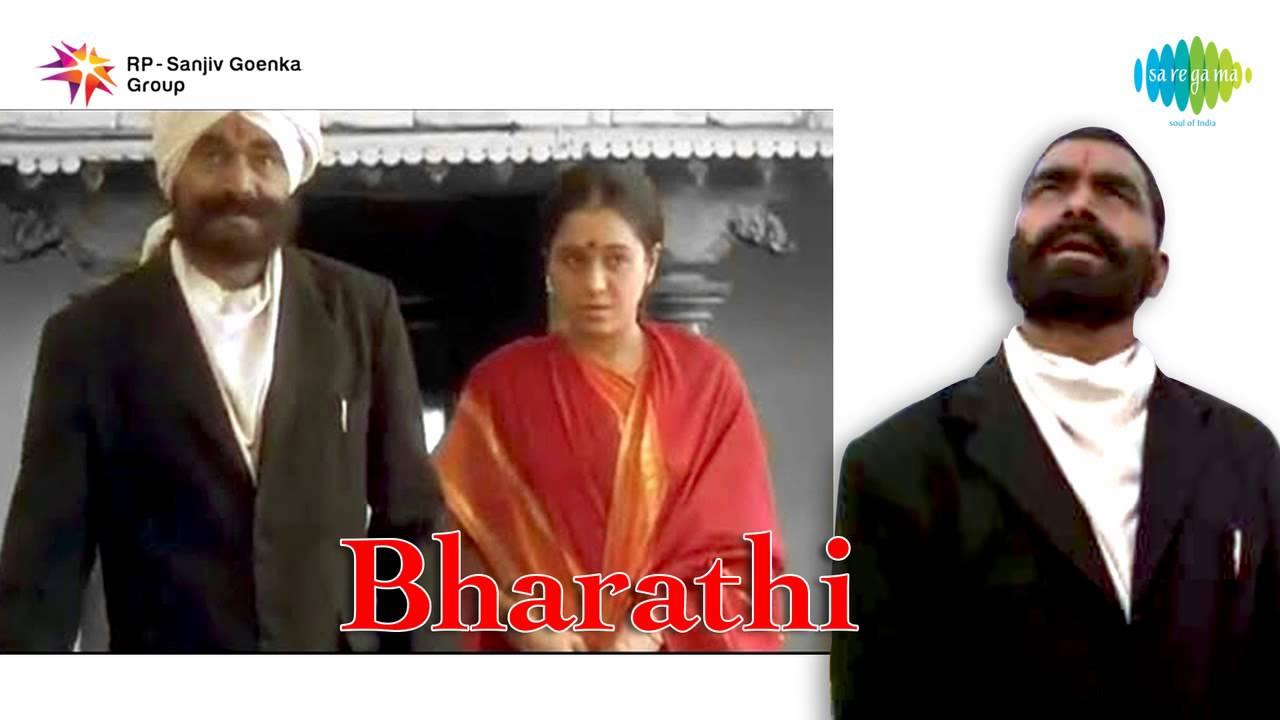 bharatha samudayam mp3
