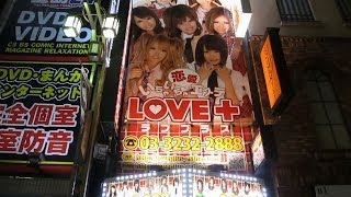Tokyo - Shinjuku - Kabukicho - Night Time Entertainment