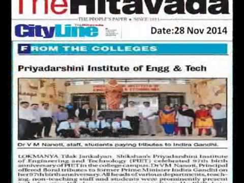 PIET NAGPUR MEDIA  COVERAGE 2014-15
