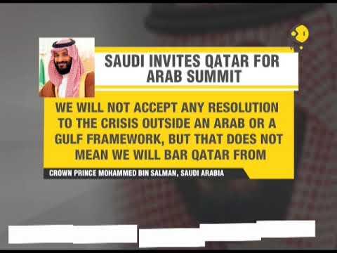 Qatar to take part in Arab summit, says Prince Mohammad bin Salman