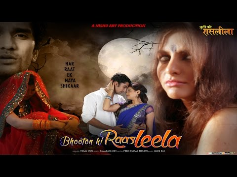 Bhooton Ki Raasleela - Hindi Movies 2015 Full Movie Best  Hindi Horror  Movie 2015 Full Movie HD thumbnail