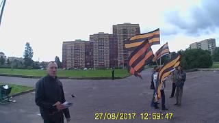 27.08.2017 НОД-Великий Новгород пикет За Путина.