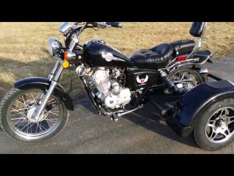 250cc Road Cat RTD Motorcycle Trike from saferwholesale.com