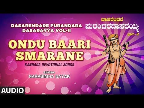 Ondu Baari Smarane Full Song | Dasarendare Purandara Dasarayya Vol - II | Dasara Padagalu
