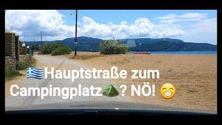 Mein Griechenland Roadtrip Urlaub:Am Strand entlang fahren zum Campingplatz Anemomilos in Finikounda