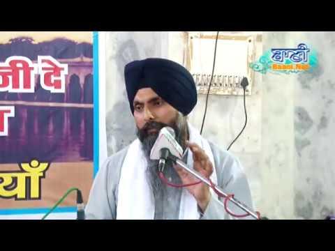 Bhai-Maninder-Singhji-Darbarsahib-At-Faridabad-On-29-July-2017