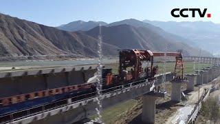 2021年全国铁路将投产新线3700公里 |《中国新闻》CCTV中文国际 - YouTube