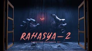 Horror Story in Hindi | रहस्य-2 (Rahasya-2) | Kahani | Mystery Thriller | Kahanikaar Sudhanshu Rai