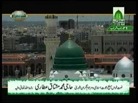 Rahi Sher Madinay Nu Jaan Wale-Muhammad Mushtaq Attari