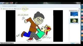 Как создать видео и отправить на диск в классном виде!!!(Видео делает супер это програма., 2014-12-24T14:05:34.000Z)
