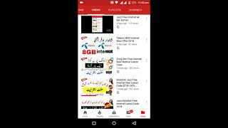 Zong Free Internet Please Watch This Video 😍