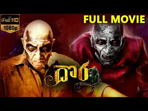 Dora Telugu Full Movie | Telugu Full Movies 2018 | Sathyaraj,Karunakaran, Bindhu Madhavi,Rajendran