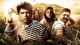 'Ashach Eka Betavar' Marathi movie official trailer