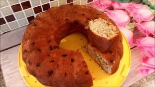 Üzümler çökmeden Cevizli  Üzümlü Kek Tarifi Nasıl Yapılır.Sırrı Bu Videoda