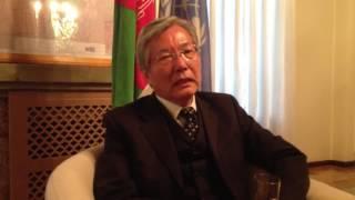 ⑤山本 忠通 国連アフガニスタンミッション(UNAMA) 事務総長特別代表に聞く