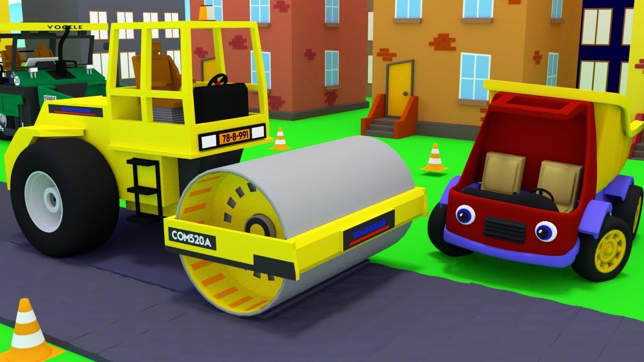 Мультики про машинки для малышей. Грузовик Тема соберет дорожный каток. Ремонт дороги. Часть 2.
