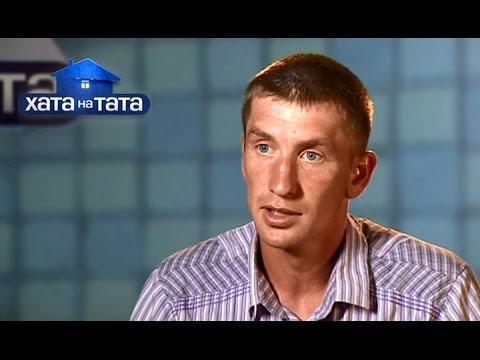 Семья Власовы - Хата на тата - Сезон 3 - Выпуск 5 -  - Дом на папу