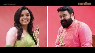 ഊണല്ല, നാവിൽ കൊതിയൂറും സദ്യ! ഒറ്റ ഫ്രെയിമിൽ Mohanlal, Manju Warrier, Tovino, Aishu | Vanitha Awards