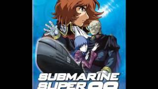 Submarine Super 99 ED: Kanashimi wa Ama ni Kaeshite