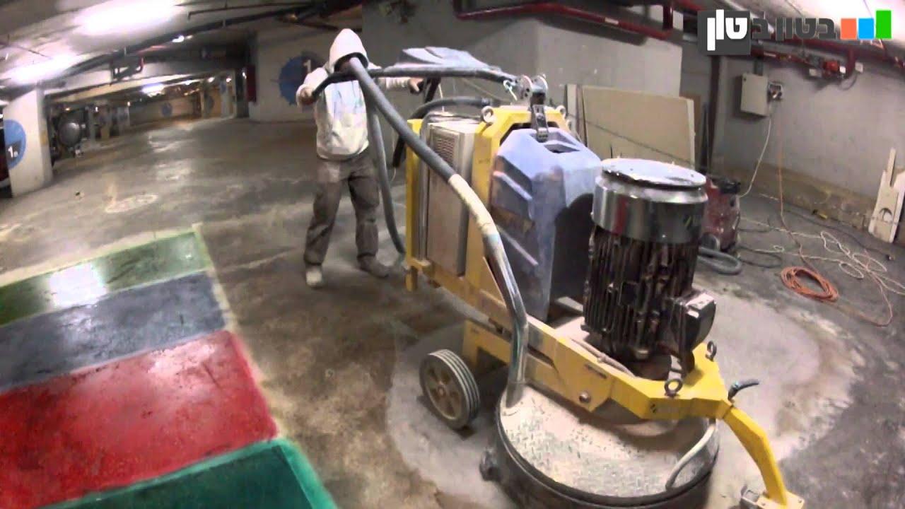 ליטוש בטון - איך לחדש רצפת בטון מלוטש