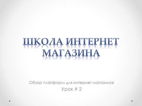 Дропшиппинг поставщики для интернет магазина в России