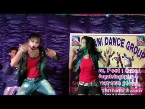 Common Baby Rangabati Dance Program. Dia Goan Rahan , Rajarani Dance Group