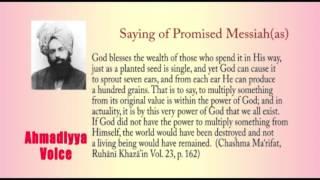 Sayings of Promised Messiah (as) :Ruhani Khazian