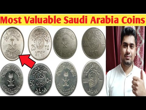 Old Saudi Arabia Coins Value and Price | Most Valuable Saudi Arabia Coins | Rare Saudi Arabia Coins
