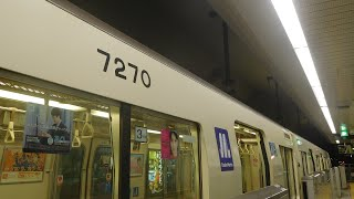 Osaka Metro 70系 日立GTO-VVVF 7120F 心斎橋→大正