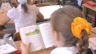 VTS 01 1 Урок литературного чтения в 4 классе. 09.12.2016 г.