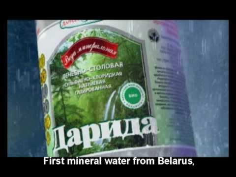 """Mineral water """"Darida"""""""