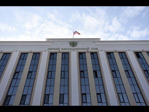 Ставрополье становится одной из судебных столиц страны